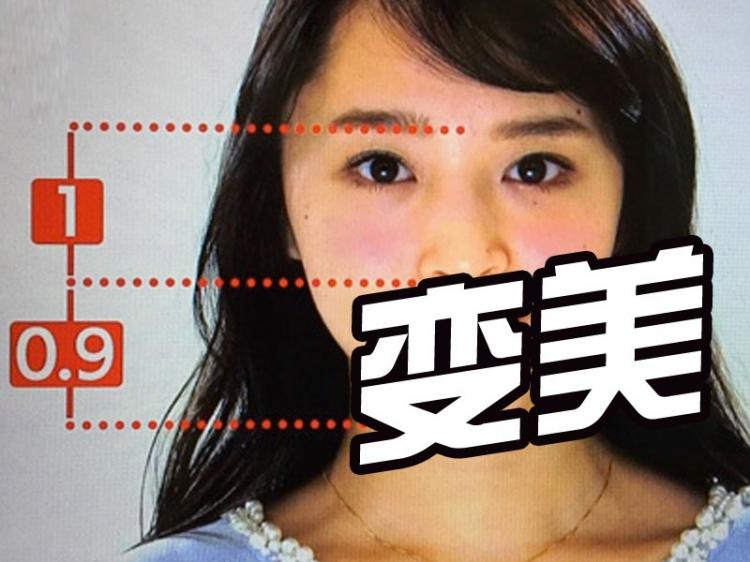 跳操瘦脸,变美只需揉两下:这日本节目省了我80根玻尿酸_橘子娱乐