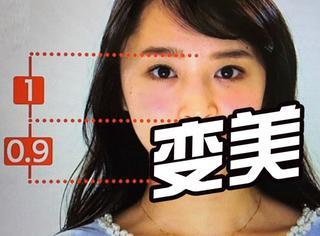 跳操瘦脸,变美只需揉两下:这日本节目省了我80根玻尿酸