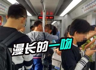 新纪录!情侣地铁内激吻长达25分钟,跨越11站15公里