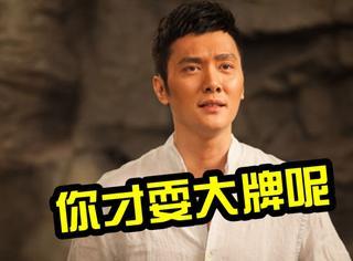 冯绍峰台湾拍戏耍大牌用替身?明明是谣言,这个锅我们不背!