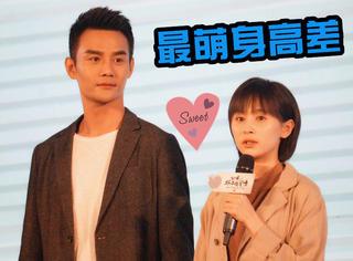 探班《蜗牛有爱情》,王凯王子文的第三次恋爱,好像有点不一样