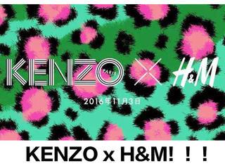 H&M合作款又来了,这次是和KENZO!