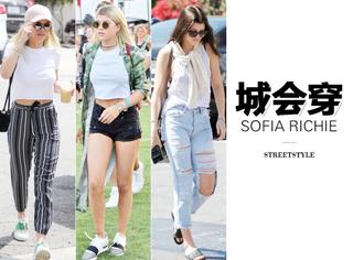Sofia Richie年纪不大,耍帅一流,她的衣品让你自愧不如!