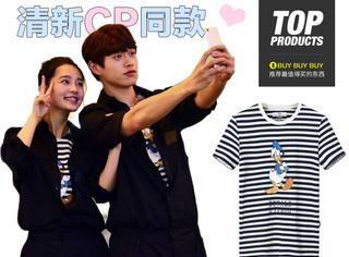 【买买买】清新夫妇的同款情侣T恤300块,你也可以买!