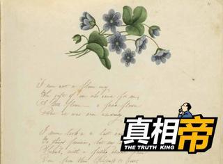 【真相帝】200年前的人是怎么写毕业同学录的
