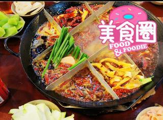 北京只有麻小?吃完一口直接辣回重庆的火锅表示不服!