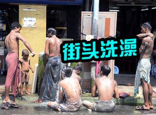 马路熔化、街头洗澡,50度热浪下印度真的热死了人!