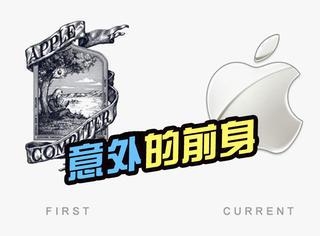 这些品牌logo的前身,你绝对没见过