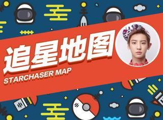 【追星地图】宋仲基明日现身深圳举办见面会,吴世勋将到上海