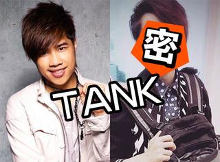 【好久不见】 那个唱《专属天使》的台湾歌手tank,现在长这样了!