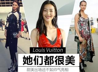 Louis Vuitton大秀上,刘雯、杨丞琳穿成这样大战奥运风!