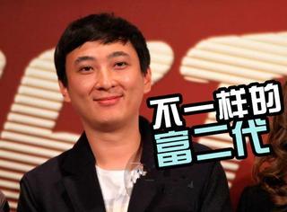 发25段语音赚了12万,王思聪也太会玩儿了吧!