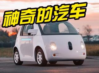 谷歌无人车申请新专利,车祸时会把被撞人粘住