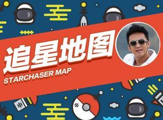 【追星地图】跑男明日在内蒙古录制,ikon将现身珠海