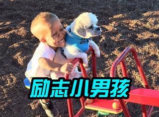 当侏儒症男孩遇到一只侏儒小狗后
