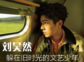 【时装片】刘昊然这个伴郎,穿越到旧时光依然帅到闪光!