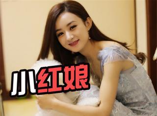 赵丽颖就是小红娘啊,合作过的男演员不是公开恋情就是结婚了