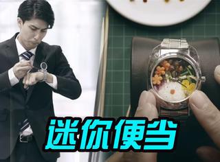 这么小,怎么能满足日本男人?