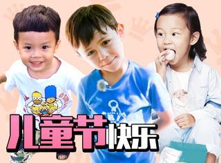 儿童节快乐 | 与其怀念童年,不如学会用孩子的眼光看世界