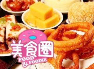 老北京正宗小吃——胡同里童年的味道