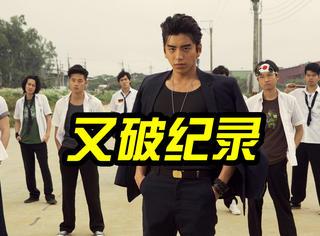 《我的少女时代》成韩国史上最卖座华语电影,王大陆撩晕韩国妹子
