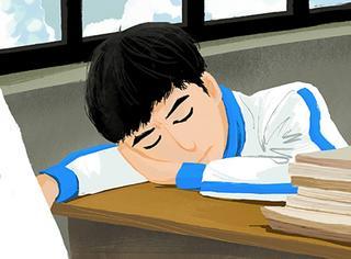 上课睡觉的13种姿势,我居然睡过4种!