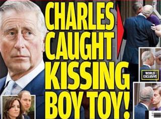 查尔斯王子居然是gay?还在大街上亲男宠被抓了?