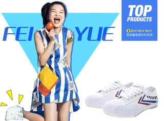 【买买买】 这双风靡Ins的飞跃鞋,歪果仁都要穿它去学中国功夫!