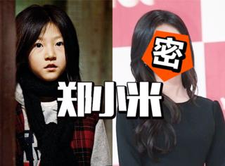 【好久不见】6年了,跟元彬演《大叔》的小女孩,现在竟然长这样!