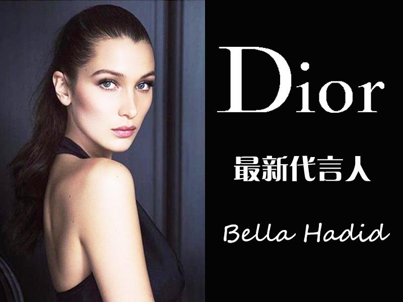 傍到金主Dior,成为最新代言人,Bella这回可要把姐姐GiGi比下去了!