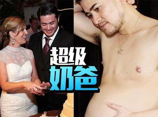 08年他成了首个怀孕的男人,为了娶现任妻子他和政府斗了4年!