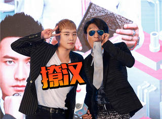 《加油!美少女》发布会 | 胜利用他的十级中文撩了全场的嘉宾!