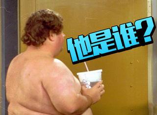 全10季出现2次:《老友记》迷之丑裸男真面目曝光!