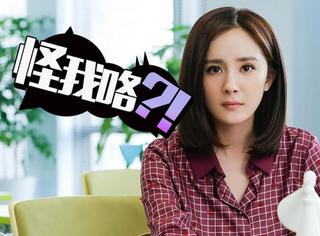 《翻译官》杨幂要狠甩黄轩了?乔菲快治治你的圣母病吧!