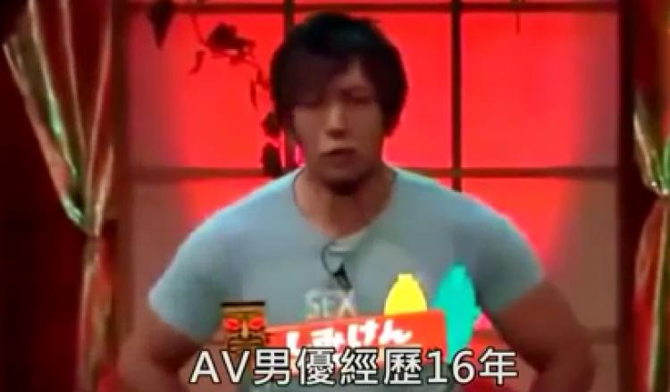 AV男优 原来是用生命在演戏!