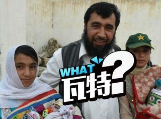 这位巴基斯坦父亲有35个孩子,不过他的目标是生100个!