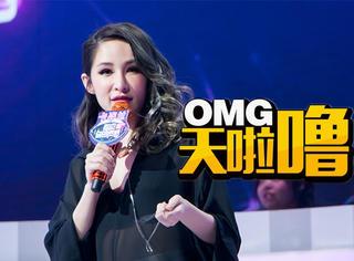 萧亚轩不唱歌跳舞,怎么做起气象女主播来了?