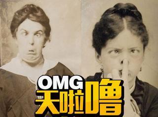 维多利亚时期老照片曝光,那时候的人竟这么会玩