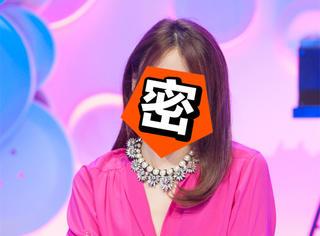 她曾是杂志主编、合影裁掉刘诗诗、对比旧照堪称换头变脸啊!