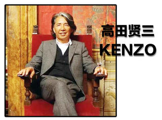 大师   他是首个闯荡巴黎的亚洲设计师 影响了三宅一生