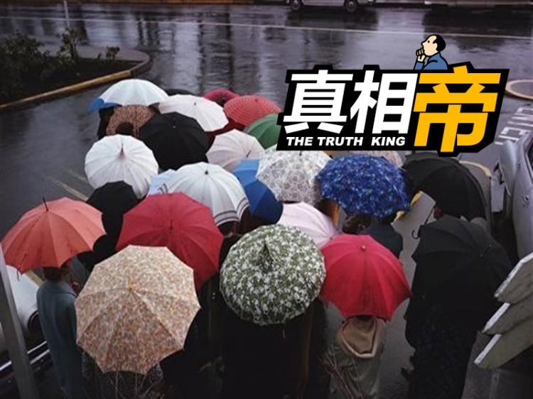 【真相帝】为什么每年高考必下雨?