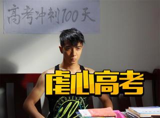 跑全国考试、多睡1小时就落榜,其他国家高考太虐心!