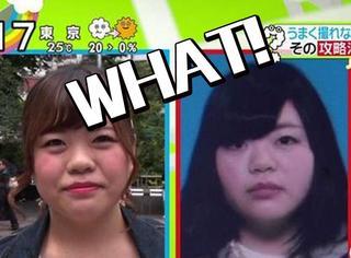 日本专家2招消灭丑照,毕业美美的还愁什么!