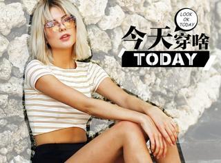 【今天穿啥】条纹T恤超短裤,包你撩到满意的男神!