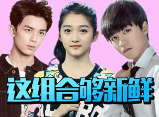 《学校2015》要翻拍,除了吴磊王俊凯你还推荐谁?