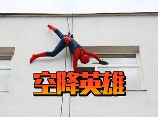 蜘蛛侠、蝙蝠侠空降医院,都是因为这群孩子的召唤!