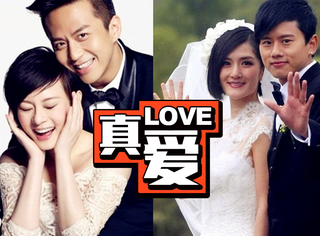 5年了,邓超孙俪婚礼那年是娱乐圈的结婚年,如今每对都很甜