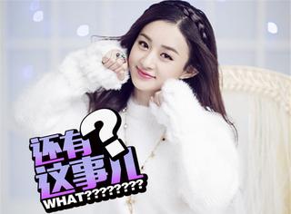 网友想花50万请赵丽颖吃饭,听说她是这么回答的