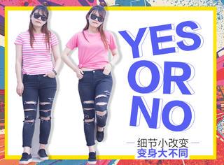 Yes Or No | 肩宽穿搭指南(下) T恤的细节真的太重要了!