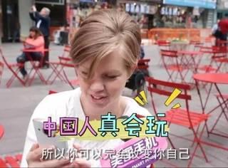 美国人民使用中国美颜手机是一种怎样的体验?